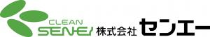 sen-e-logo-01-1341x240