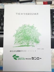 s-DSC_0844